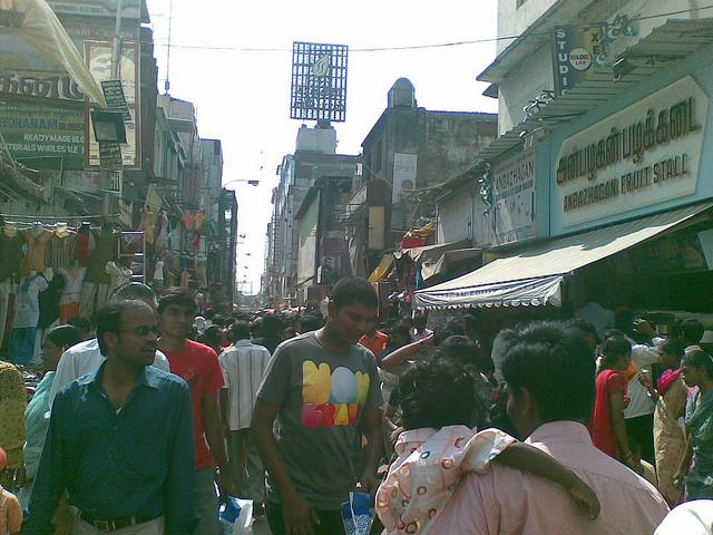 Ranganathan Street